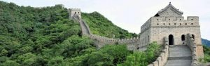 the-great-wall-challenge